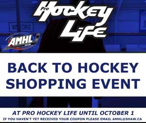 PHL September 2020 Shopping Event