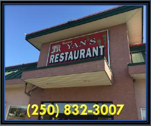 Yan's Restaurant 2017-2018